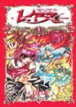 Magic Knight Rayearth 1 Manga