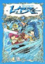Magic Knight Rayearth 2 Manga