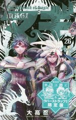 Magi - The Labyrinth of Magic 26