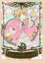 Card Captor Sakura 20th Anniversary Illustration Book 1 Artbook