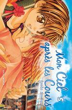 Mon Ciel après les Cours 5 Manga