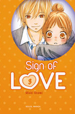 Sign of Love 3 Manga
