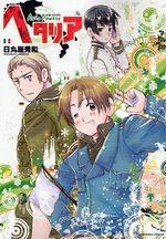 Axis Powers Hetalia 1 Manga