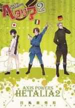 Axis Powers Hetalia 2 Manga