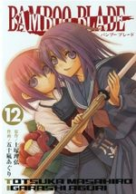 Bamboo Blade 12 Manga