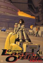 Gunnm Last Order 14 Manga