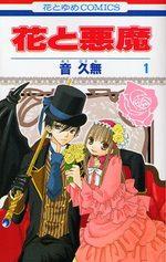 La Fleur du Démon 1 Manga