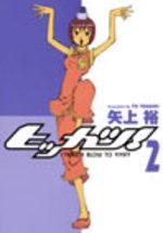 couverture, jaquette Hit-Katsu ! 2