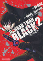Darker than Black 2 Manga