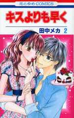 Faster than a kiss 2 Manga