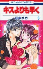 Faster than a kiss 3 Manga