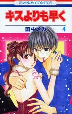 Faster than a kiss 4 Manga
