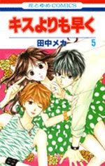 Faster than a kiss 5 Manga