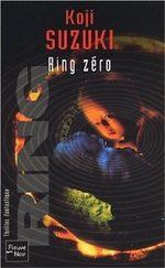 Ring Zero 0 Roman