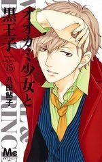Wolf girl and black prince 15 Manga