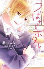 L'amour à l'excès 7 Manga
