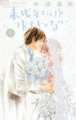 Mariés mais pas trop 5 Manga