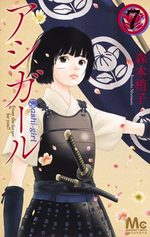 Ashi-Girl # 7