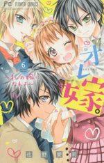 Ma Petite Femme 6 Manga