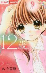 12 ans 9 Manga