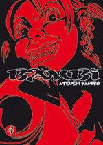 Bambi 4 Manga