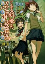 A Certain Scientific Railgun 3 Manga
