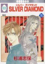 Silver Diamond 18