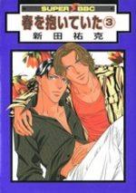 Haru wo Daiteita 3