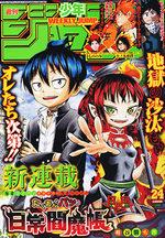 Weekly Shônen Jump 24