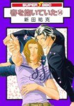 Haru wo Daiteita 14