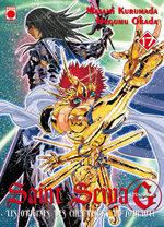Saint Seiya Episode G 17 Manga