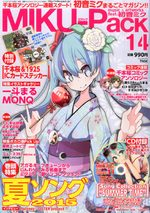 Miku-Pack Music & Artworks 14 Magazine
