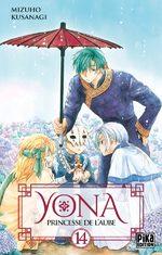 Yona, Princesse de l'aube 14