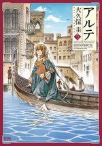 Arte 5 Manga