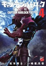 Capitaine Albator : Dimension voyage 4 Manga