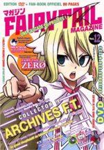 Fairy Tail Magazine 12 Magazine
