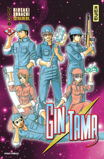 Gintama 38
