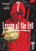 Lesson of the Evil # 7