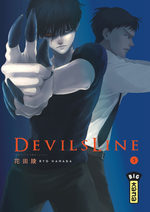 Devilsline 5