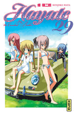 Hayate the Combat Butler # 29
