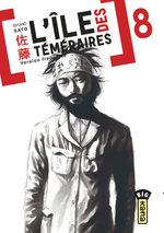 L'Ile des Téméraires 8 Manga