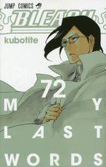 Bleach 72 Manga