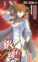 Gintama 64 Manga