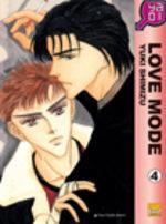 Love Mode 4