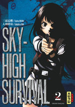 Sky High survival  2
