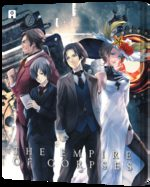 The Empire of Corpses 1 Film