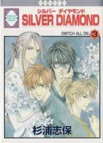 Silver Diamond 3