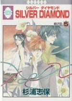Silver Diamond 5
