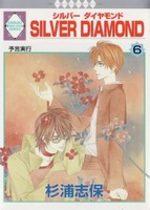 Silver Diamond 6