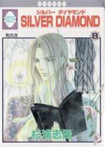 Silver Diamond 8
